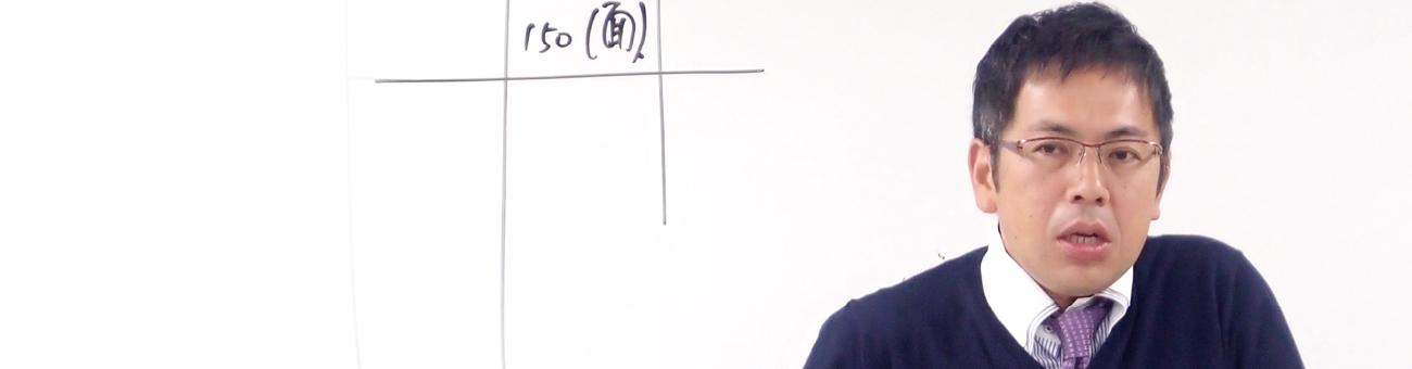 数学科  中谷 臣貴